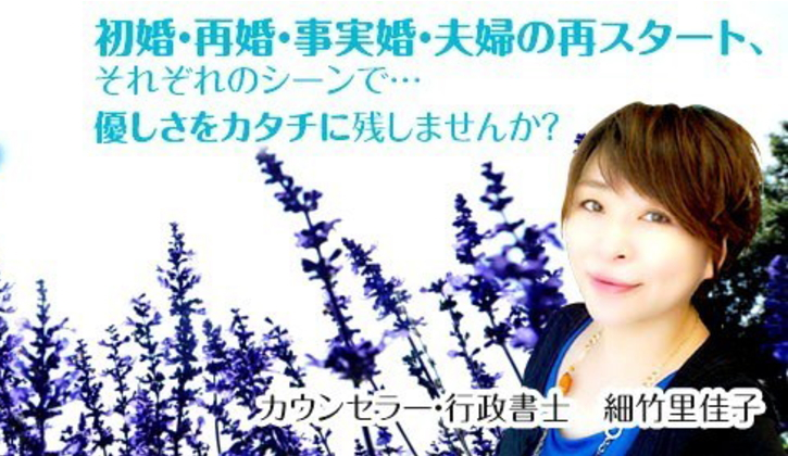 リカコ 婚 活 ブログ